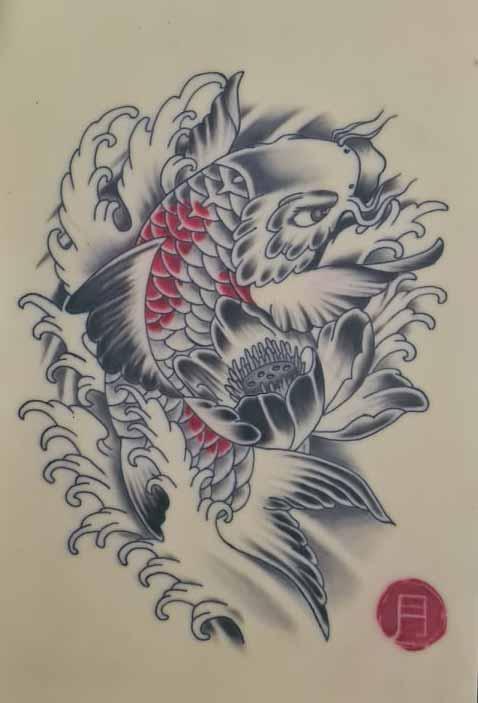 Carpe-koi-tattoo
